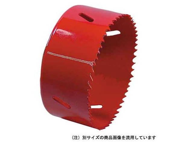 ミヤナガ・SLバイメタルカッタプラマス・SLPM120