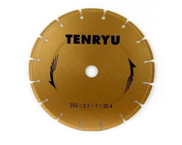 TENRYU・ダイヤモンドカッター乾式用・255X2.5X25.4