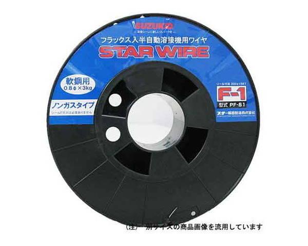 スズキット・スターワイヤ軟鋼用・PF-510.8X3.0K