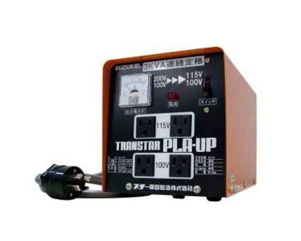 スズキット・ポータブル変圧器プラアップ・STX-01