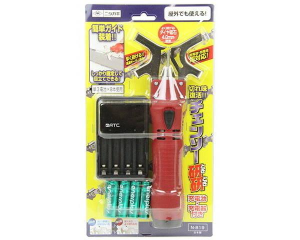 ニシガキ・チェンソー研研電池充電器付・N-819