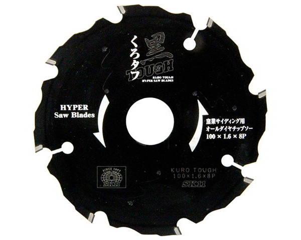 SK11・黒タフ窯業サイディング用・100x1.6x8Pダイヤ