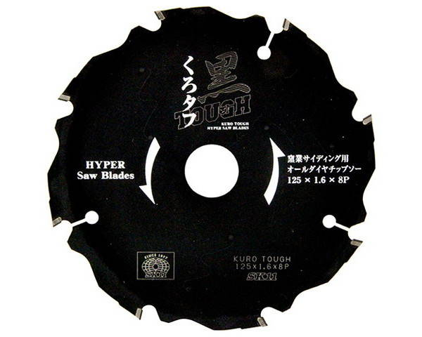 SK11・黒タフ窯業サイディング用・125x1.6x8Pダイヤ