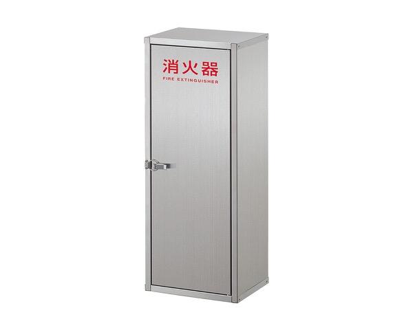 YEN638-4SH-31M-EC53 消火器ケース 床壁兼用HL【ヤンテス】