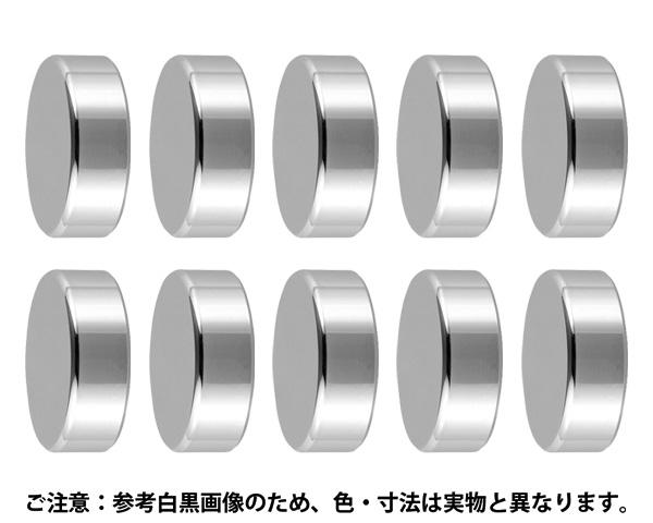 飾りビス TB-5-17 キャップ (真鍮) ゴールド 30×10