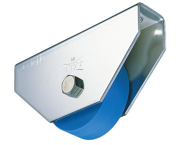 MC防音重量戸車 150 平【1個入】 JMS-1502【ヨコヅナ】