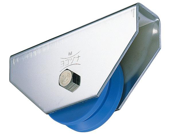 MC防音重量戸車 200 V【1個入】 JMS-2005【ヨコヅナ】