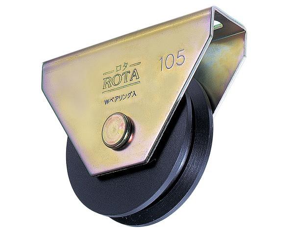 ロタ・重量戸車 105 V【2個入】 WHU-1055【ヨコヅナ】