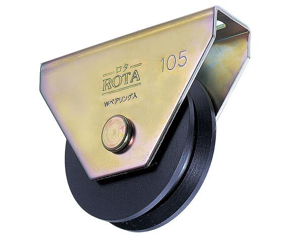 ロタ・重量戸車 120 V【2個入】 WHU-1205【ヨコヅナ】