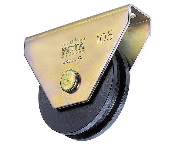 ロタ・重量戸車 120 H【2個入】 WHU-1206【ヨコヅナ】