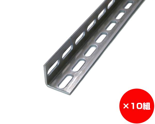 【まとめ買い10組】鉄ユニクロアングル 1800ミリ L50W-1800 入数1本×10組
