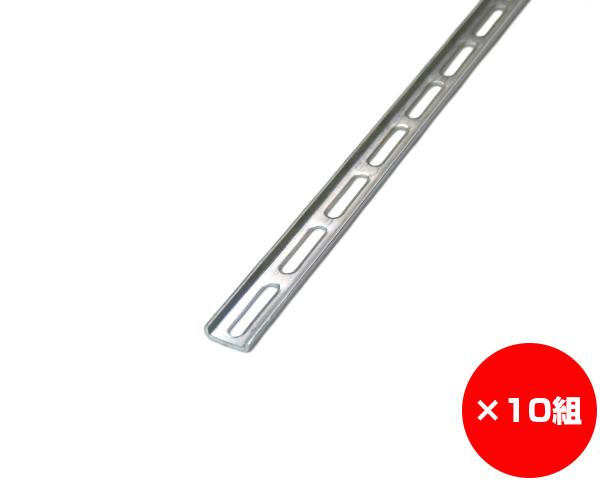 【まとめ買い10組】鉄ユニクロチャンネル 1800ミリ C23-1800 入数1本×10組