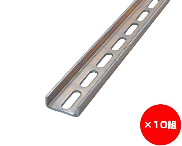 【まとめ買い10組】鉄ユニクロチャンネル 900ミリ C44-900 入数1本×10組