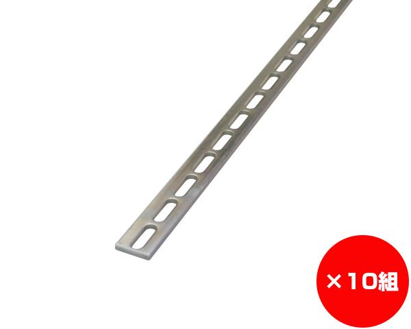 【まとめ買い10組】鉄ユニクロフラットバー 1800ミリ B19-1800 入数1本×10組