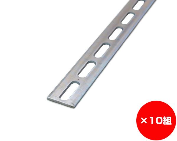 【まとめ買い10組】鉄ユニクロフラットバー 1800ミリ B36-1800 入数1本×10組