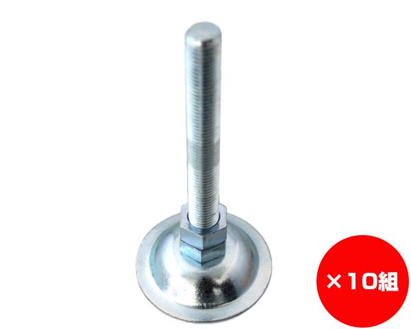 【まとめ買い10組】台座アジャスターKA 16×130ミリ 入数1個×10組