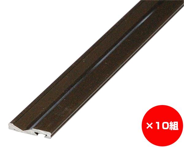 【まとめ買い10組】Vレール ED FXA2220P 入数1個×10組