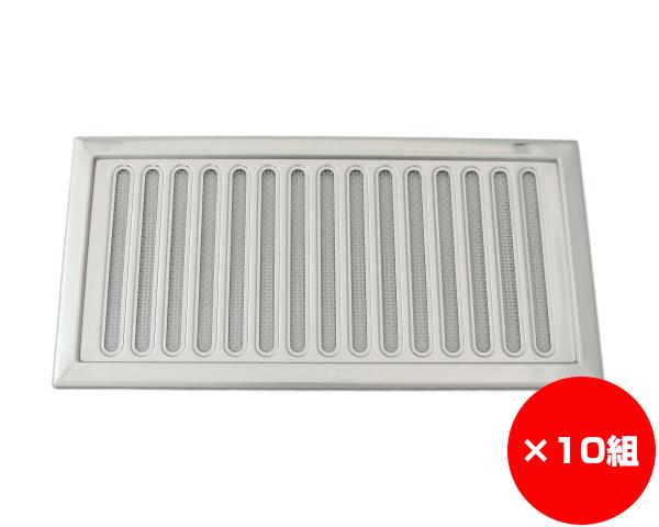 【まとめ買い10組】ステンレス床下換気孔網付 150×300 入数1個×10組