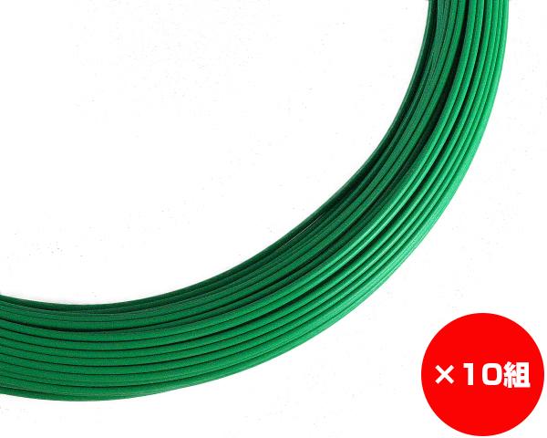 【まとめ買い10組】ビニール巻線 線径約3.2×約24m #10 入数1巻(約1Kg)×10組