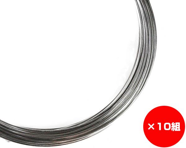 【まとめ買い10組】ステンレス針金 線径約2.6×約23m #12 入数1巻(約1Kg)×10組