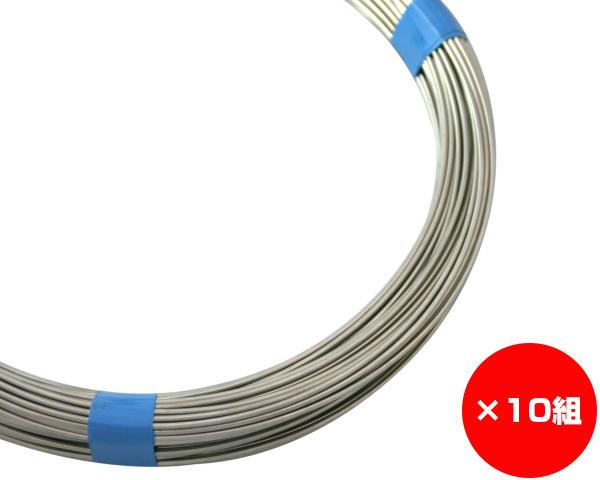【まとめ買い10組】ステンレス針金 線径約2.0×約40m #14 入数1巻(約1Kg)×10組