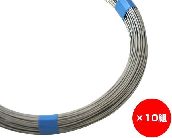 【まとめ買い10組】ステンレス針金 線径約1.6×約62m #16 入数1巻(約1Kg)×10組