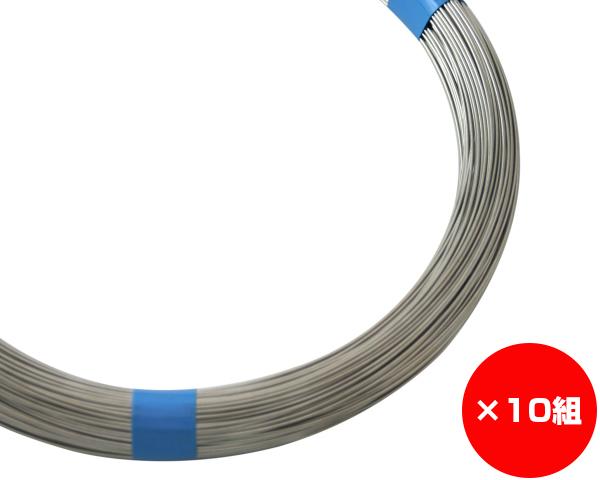 【まとめ買い10組】ステンレス針金 線径約1.2×約1-2m #18 入数1巻(約1Kg)×10組