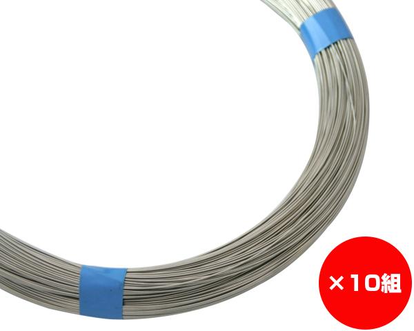 【まとめ買い10組】ステンレス針金 線径約0.9×約199m #20 入数1巻(約1Kg)×10組