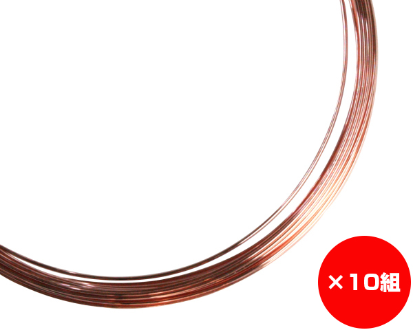 【まとめ買い10組】銅線 線径約1.2×約90m #18 入数1巻(約1Kg)×10組