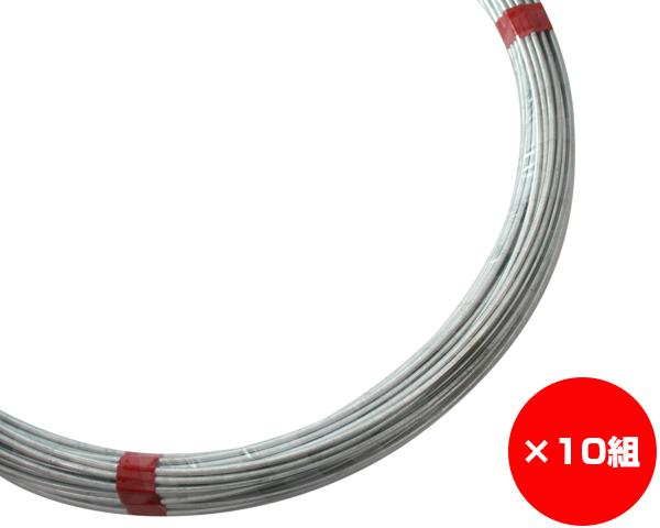【まとめ買い10組】ユニクロ針金 線径約4.0×約50m #8 入数1巻(約5Kg)×10組