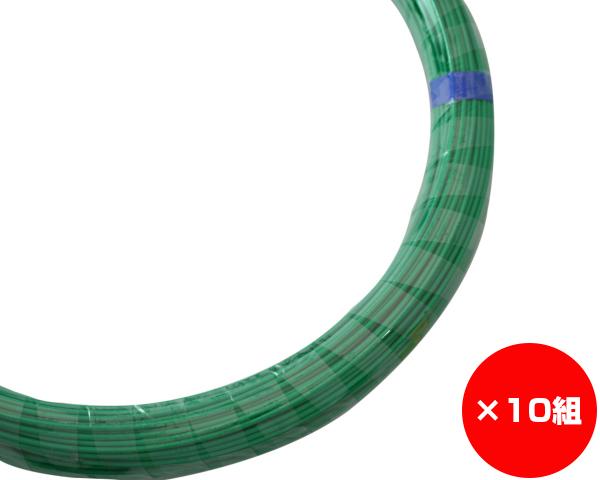 【まとめ買い10組】ビニール巻 線径約3.2×約120m #10 入数1巻(約5Kg)×10組