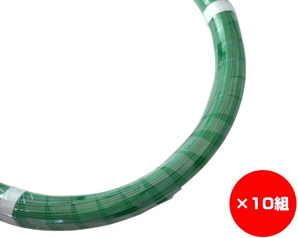 【まとめ買い10組】ビニール巻 線径約2.0×約300m #14 入数1巻(約5Kg)×10組