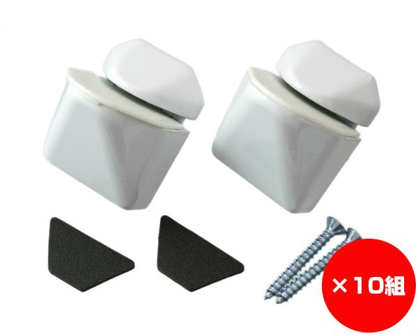 【まとめ買い10組】クリップ棚受 白色 入数1袋(2個)×10組
