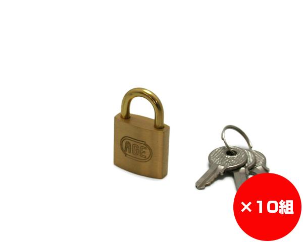 【まとめ買い10組】シリンダー南京錠 25ミリ 入数1個×10組