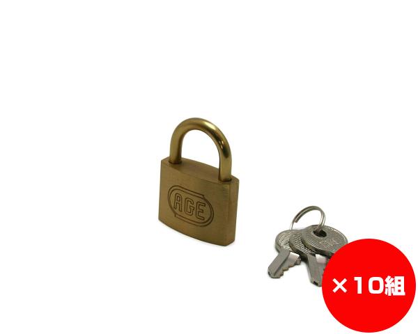 【まとめ買い10組】シリンダー南京錠 35ミリ 鍵番指定 同一 入数1個×10組