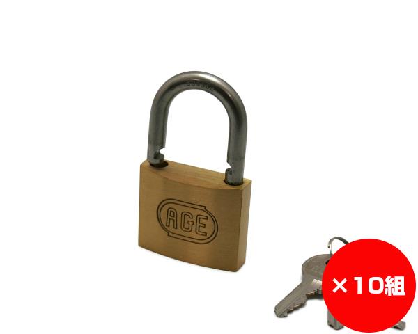 【まとめ買い10組】ステンレス弦Wロックシリンダー南京錠 45ミリ同一鍵 鍵番指定 同一 入数1個×10組