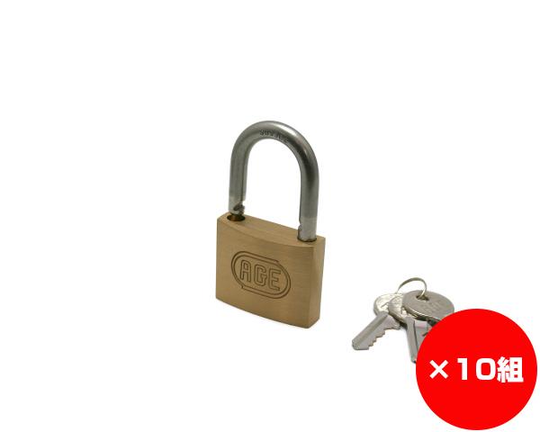【まとめ買い10組】ステンレス弦Wロックシリンダー南京錠 50ミリ同一鍵 鍵番指定 同一 入数1個×10組