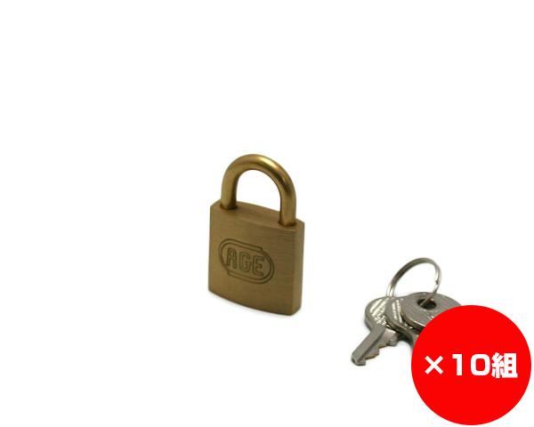 【まとめ買い10組】シリンダー南京錠 25ミリ 鍵番指定 同一 入数1個×10組