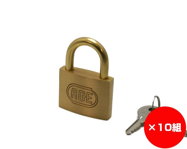【まとめ買い10組】シリンダー南京錠 50ミリ 鍵番指定 同一 入数1個×10組