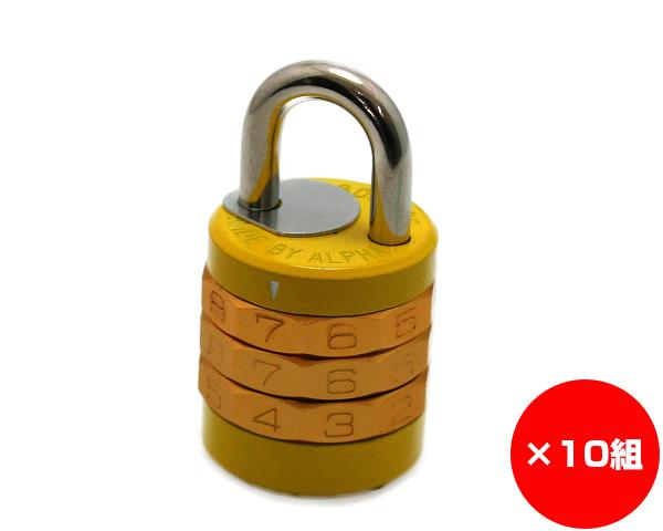 【まとめ買い10組】10角符号錠 35ミリ 入数1個×10組