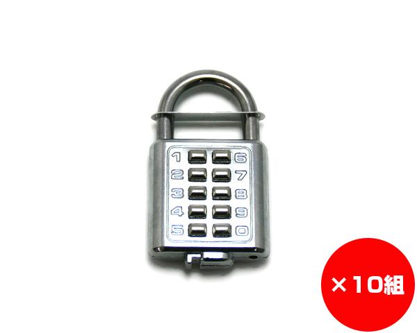 【まとめ買い10組】G-072 デジタル南京錠 40ミリ 入数1個×10組