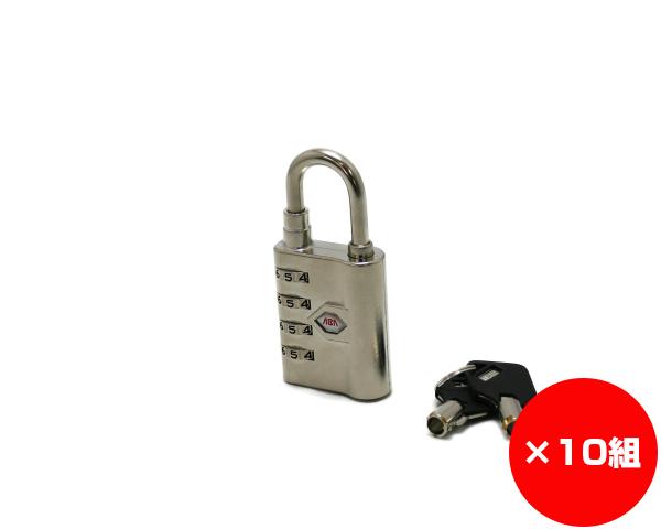 【まとめ買い10組】鍵付4段文字合せ錠 入数1個×10組