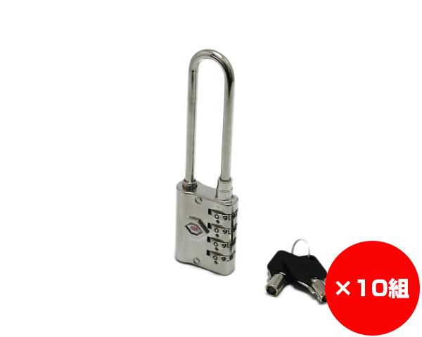 【まとめ買い10組】鍵付4段弦長文字合せ錠 入数1個×10組
