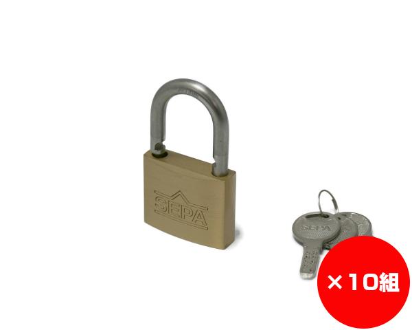 【まとめ買い10組】ディンプルシリンダー南京錠 45ミリ 入数1個×10組