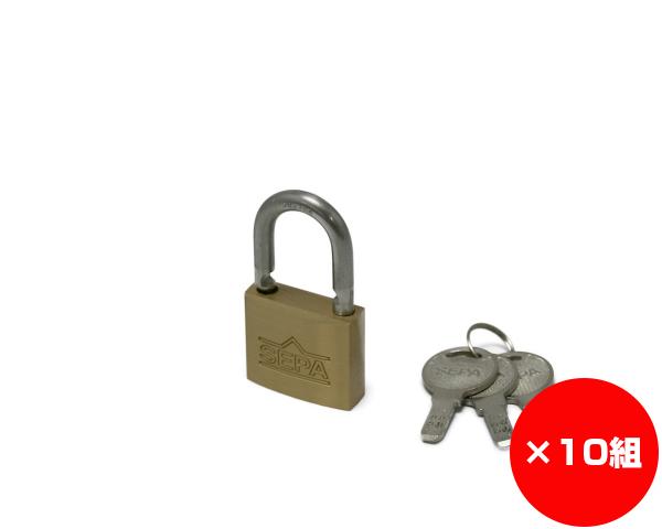 【まとめ買い10組】ディンプルシリンダー南京錠 35ミリ 鍵番指定 同一 入数1個×10組