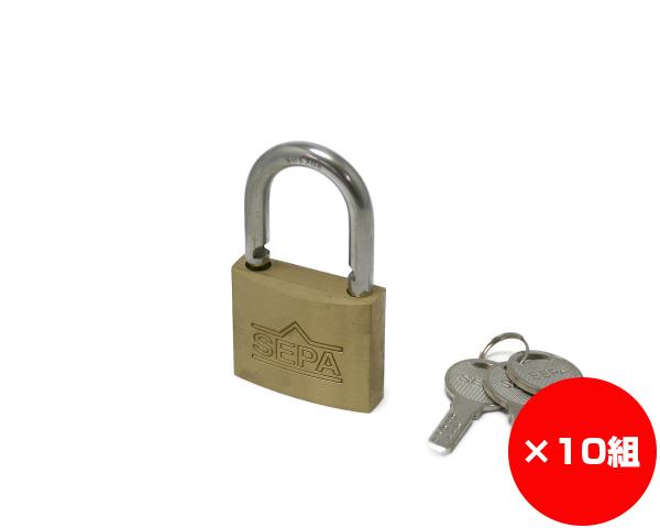 【まとめ買い10組】ディンプルシリンダー南京錠 45ミリ 鍵番指定 同一 入数1個×10組