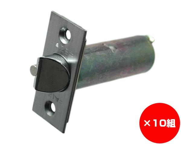【まとめ買い10組】円筒錠ラッチ 90ミリ 玄関錠用 入数1個×10組