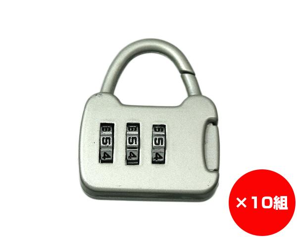 【まとめ買い10組】プチロック 角バック 入数1個×10組