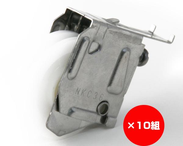【まとめ買い10組】サッシ用取替戸車 トステム用 入数1個×10組