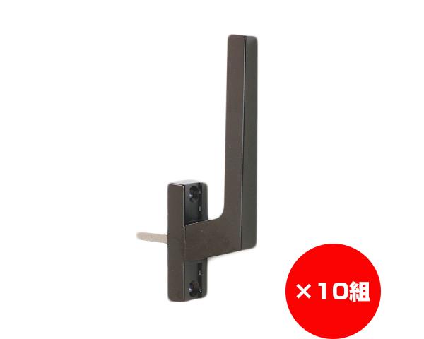 【まとめ買い10組】回転窓用ハンドル HH2K12031-36 入数1個×10組
